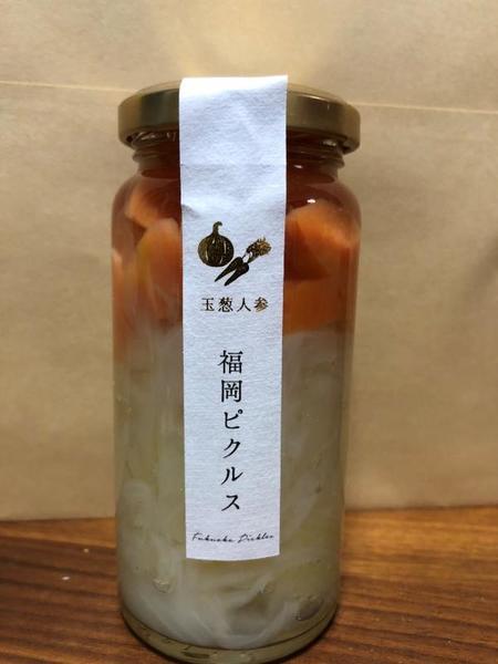 玉葱と人参のピクルス